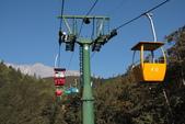 探訪納西族心目中的一座神山‧玉龍雪山~~:IMG_8753.JPG