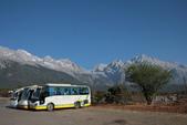 探訪納西族心目中的一座神山‧玉龍雪山~~:IMG_8649.JPG