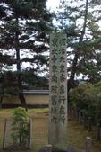 Day 2, 奈良鹿公園‧世界遺產東大寺:DSC05277.JPG