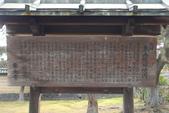 Day 2, 奈良鹿公園‧世界遺產東大寺:DSC05278.JPG