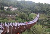 訪‧宛如一座巨龍蟠踞山中...內湖白石湖吊橋:IMG_1275.JPG