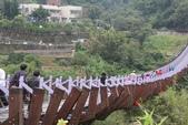 訪‧宛如一座巨龍蟠踞山中...內湖白石湖吊橋:IMG_1287.JPG
