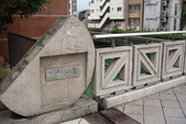 Day 2, 奈良鹿公園‧世界遺產東大寺:DSC05206.JPG