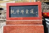 探訪納西族心目中的一座神山‧玉龍雪山~~:IMG_8729.JPG