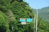 初訪武陵農場:DSC04063.JPG