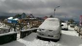 合歡山追雪趣:6969.jpg