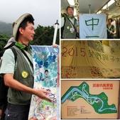 2015.6.6-7全國大露營:相簿封面