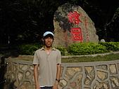 2009金門(遊學台灣):DSC09390.JPG