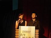 2007青年國是會議回娘家:DSC08740_00