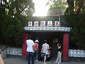 2009金門(遊學台灣):DSC09405.JPG