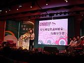 2007青年國是會議回娘家:DSC08741_00