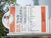 2009金門(遊學台灣):DSC09414.JPG