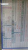 台北車站導引標示更新:DSC_0098.JPG