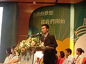 2007青年國是會議回娘家:DSC08746_00