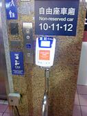 台鐵台北車站20110713:ABCD0009.JPG