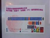 台鐵台北車站20110713:ABCD0010.JPG