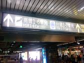 台鐵台北車站20110713:ABCD0011.JPG