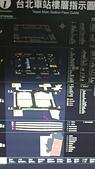台北車站導引標示更新:DSC_0166.JPG