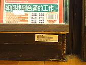 誠品桃園統領店byebye!!:DSC00246.jpg
