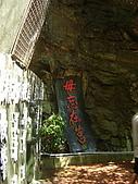 2009金門(遊學台灣):DSC09352.JPG