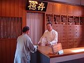 2009金門(遊學台灣):DSC09369.JPG