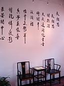 2009金門(遊學台灣):DSC09370.JPG