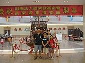 長榮海事博物館:全家合照