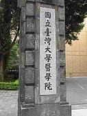 長榮海事博物館:我的夢想