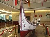 長榮海事博物館:蘭嶼拼板舟
