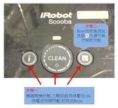 iRobot:scoobareset.jpg