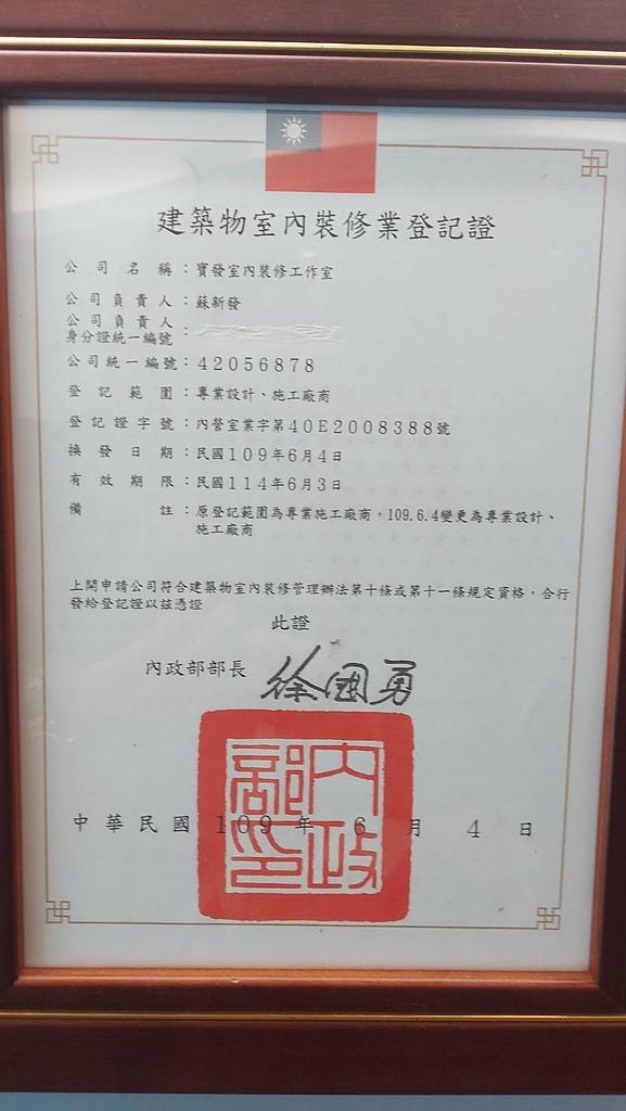 136413.jpg - 專業證照