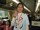 花蓮畢旅:20100310-20100312楊雁涵花蓮三天兩夜六年級畢業旅行 003.jpg