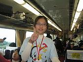 花蓮畢旅:20100310-20100312楊雁涵花蓮三天兩夜六年級畢業旅行 004.jpg