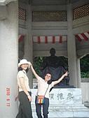 20100601:谷關九族快樂遊002.jpg