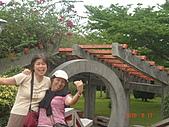 20100601:谷關九族快樂遊004.JPG
