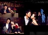 ╰。愛情萬歲。╯     老小Q_婚紗照:1611236468.jpg