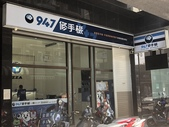 店面照:高雄美麗島總站_2.JPG