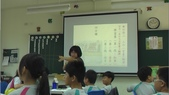 分組合作學習--記承天夜遊:分組合作學習0526-12.jpg