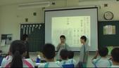 分組合作學習--記承天夜遊:分組合作學習0526-10.jpg