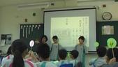 分組合作學習--記承天夜遊:分組合作學習0526-11.jpg