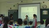 分組合作學習--記承天夜遊:分組合作學習0526-14.jpg