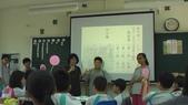 分組合作學習--記承天夜遊:分組合作學習0526-09.jpg