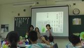 分組合作學習--記承天夜遊:分組合作學習0526-17.jpg