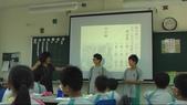 分組合作學習--記承天夜遊:分組合作學習0526-08.jpg