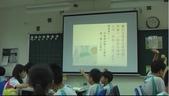 分組合作學習--記承天夜遊:分組合作學習0526-04.jpg