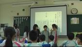 分組合作學習--記承天夜遊:分組合作學習0526-13.jpg