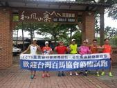 馬拉松試跑:0920-14.jpg