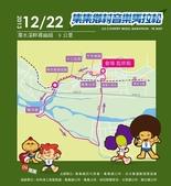 馬拉松試跑:0920-08.jpg