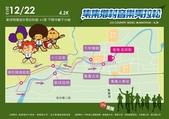 馬拉松試跑:0920-07.jpg