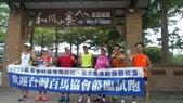 馬拉松試跑:0920-03A.jpg